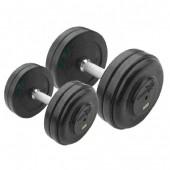 5 пар фиксированных гантелей 40-50 кг RFD-40/50